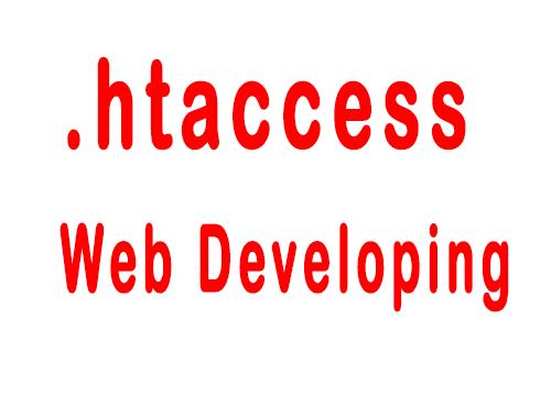 .htaccess Web Developing :: Basic to Advanced